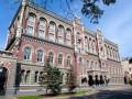 Нацбанк ожидает более 19 миллиардов долларов инвестиций в Украину