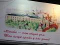 В Москве появилась социальная реклама с ненормативной лексикой