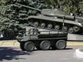 Украина может получить возможность вооружать США