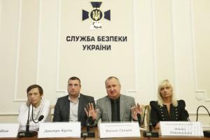 СБУ разоблачила на мошенничестве чиновников из фискальной службы
