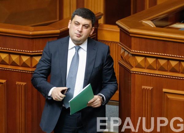 Гройсман пожелал, чтобы Кутовой в дальнейшем сотрудничал с правительством