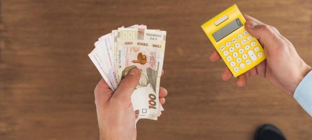 В апреле сократилось количество получателей субсидии