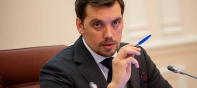 Кабмин принял решение по 14 комплексам Зерновой корпорации