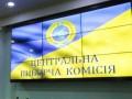 Выборы президента: Жителям Донбасса придется дважды выехать из ОРДЛО