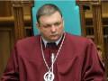 ГБР открыло дело против экс-главы Конституционного суда Шевчука