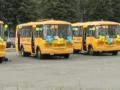 Украина закупила школьные автобусы у РФ -  СМИ