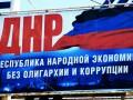 В ДНР не работает МТС: оператор объяснил причину
