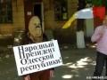 В Одесской психбольнице выбрали