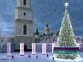 Стало известно, когда установят главную новогоднюю елку страны