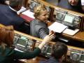 Гройсман объявил о выходе Батькивщины из коалиции