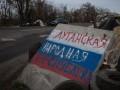 Боевики ЛНР заблокировали перечень украинских СМИ