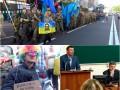 Итоги 3 июля: Клоуны Кернеса, отставка Луценко и марш добровольцев