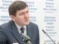 Горбатюк о деле против Ефремова: Не могу говорить о перспективах