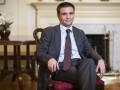 Поддержка Украине со стороны Евросоюза недостаточна - Климкин
