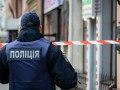 Возле больницы в Днепре под бетонной плитой нашли труп
