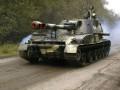 В Харцызск из России привезли две САУ и три БМП - разведка