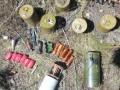 В районе ООС нашли запрещенные мины Охота