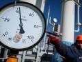 Украина и РФ подписали контракт на транзит газа