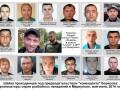 Идентифицированы 20 боевиков, захватившие Мариуполь в 2014 году