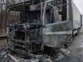 Под Киевом на трассе сгорел грузовик