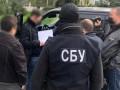 Группировка нелегально ввозила мигрантов из Азии в Украину - СБУ
