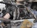На Одесчине сожгли авто чиновника таможни - СМИ