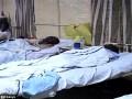 В Кении более 60 человек умерли от отравления некачественным алкоголем