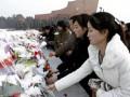 КНДР отмечает годовщину смерти Ким Чен Ира
