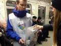 В киевском метро просят не давать деньги