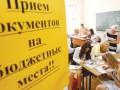 В Крыму 20 сайтов обвинили в продаже дипломов