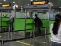 В аэропорту Киева задержали поляка из базы Интерпола
