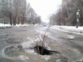 В Днепре вновь посреди дороги провалился асфальт
