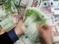 За неделю золотовалютные резервы РФ снизились почти на $12 млрд
