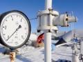 Украина уже использовала четверть запасов газа