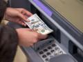 В США банкомат по ошибке выдавал 100 долларов вместо 10