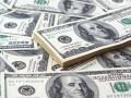 Где хранит деньги руководство Нацбанка