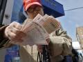 Три украинские лотереи незаконны - Минфин
