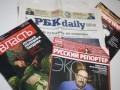 В России интернет впервые обогнал печатную прессу по объемам рекламы