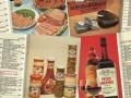 Корреспондент: Уголовно наказуемые продажи. Как Одесса стала одним из центров  нелегальной торговли импортными товарами в СССР – архив