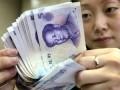 В Китае за один день стало на 100 млн. нищих больше