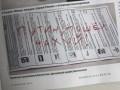 Путина позабавило фото с нецензурной надписью на бюллетене, из-за которого уволили главреда Ъ-Власть
