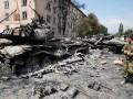 В Кабмине озвучили стоимость восстановления Донбасса