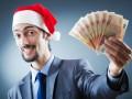ТОП-5 самых дорогих вакансий декабря