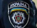 На улице в Мариуполе найдено тело майора полиции