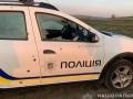 В Кировоградской области обстреляли авто полиции