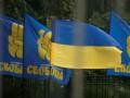 Во Львовской области из партии