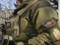 В Донецкой области заочно будут судить милиционера-террориста ДНР
