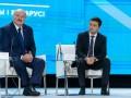 Лукашенко: Зеленский не нуждается в советах