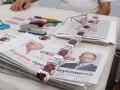 В Сумах офис Батьківщини разрисовали свастиками и матами