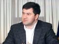 Насирову разрешили выезжать за пределы Киева и области